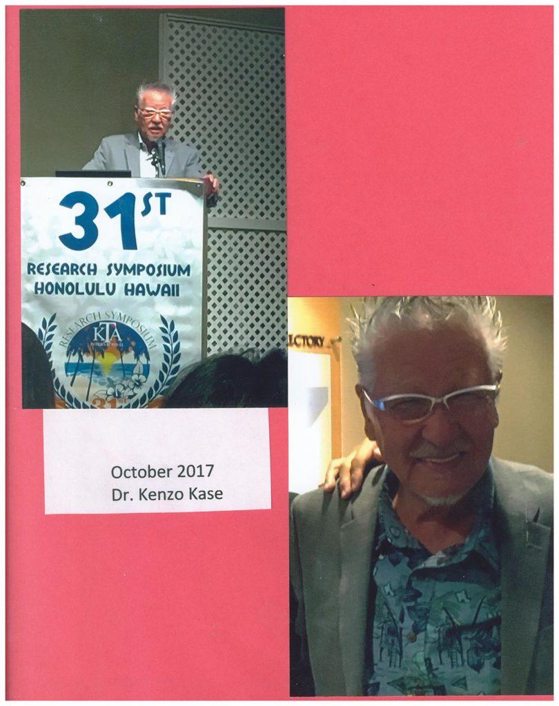 Kinesio 31st Research Symposium